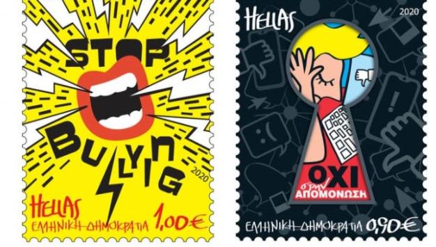 γραμματόσημα ΕΛΤΑ