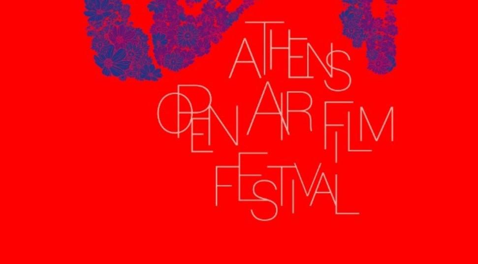 Επιστρέφει το 11ο Athens Open Air Film Festival - CircoGreco