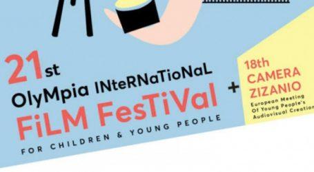Οι βραβευμένες ταινίες του 21ου Φεστιβάλ Κινηματογράφου Ολυμπίας στην Ταινιοθήκη της Ελλάδος στις 26-27/1