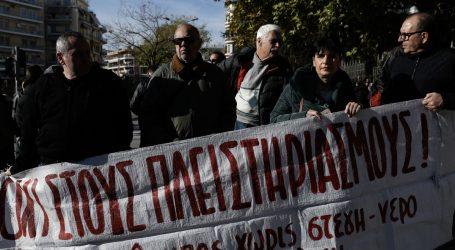 2 συγκεντρώσεις κατά των πλειστηριασμών σήμερα στη Θεσσαλονίκη