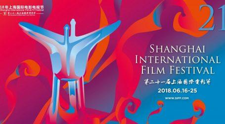 Πεκίνο: Άνοιξε τις πύλες του το κινηματογραφικό Φεστιβάλ Κίνας-Ρωσίας