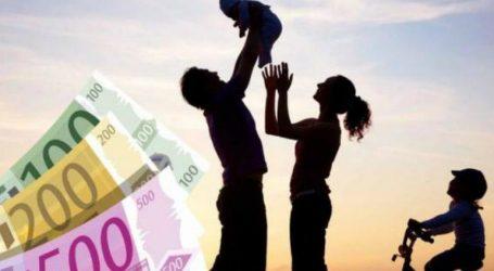 368.000 αιτήσεις για το επίδομα παιδιού 2018