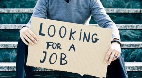 ΗΠΑ: Μικρή αύξηση των επιδομάτων ανεργίας