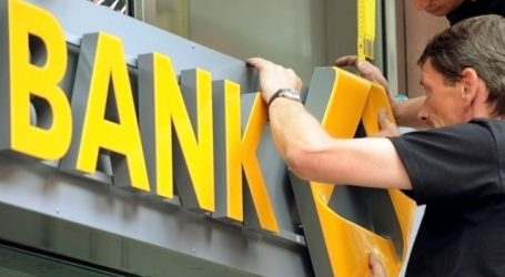 DW: Μένουν πίσω οι γερμανικές τράπεζες