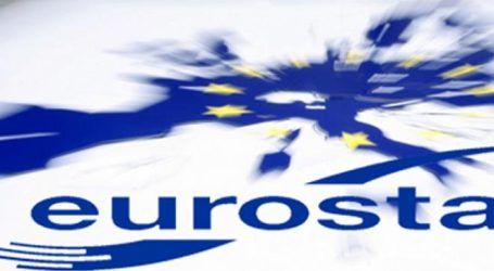 1,4% ο ετήσιος πληθωρισμός τον Δεκέμβριο στην ευρωζώνη