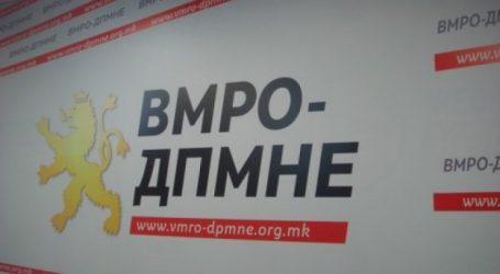 Σκόπια: Δικαστήριο δέσμευσε προσωρινά όλα τα περιουσιακά στοιχεία του VMRO-DPMNE