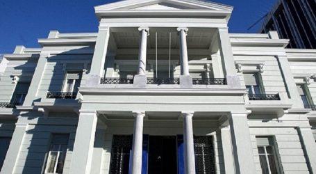 [LIVE] Δείτε ζωντανά την επιστημονική ημερίδα του ελληνικού ΥΠΕΞ για τις νομικές πτυχές της Συμφωνίας των Πρεσπών