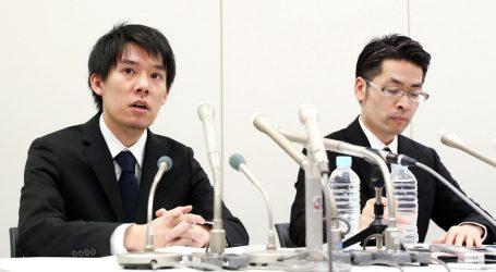 Ιαπωνικό δημοσιογράφος σεξ