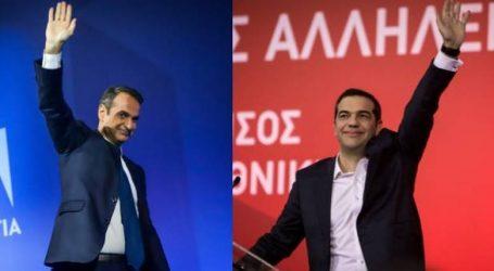 Handelsblatt: Ο Μητσοτάκης ακούει, ο Τσίπρας μάχεται
