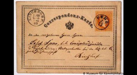 150 χρόνια καρτ-ποστάλ | Οι πρώτες επίσημες καρτ-ποστάλ στη Γερμανία (pics)