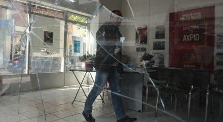 """Επίθεση στα γραφεία του ΣΥΡΙΖΑ στην Καισαριανή- """"Η Αριστερά δεν εκφοβίζεται και δεν εκβιάζεται"""""""