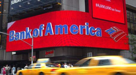 Bank of America: Επιφυλακτική για τις ελληνικές τράπεζες