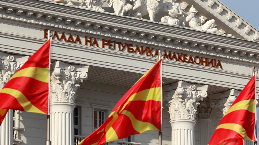 Βορεια Μακεδονία