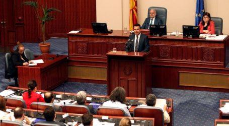 Σκόπια: Ολοκληρώνεται μάλλον σήμερα η σύνοδος της Βουλής για τη συνταγματική αναθεώρηση, χωρίς αποτέλεσμα