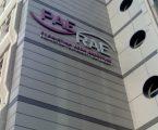 ΡΑΕ: Ενδιαφέρον για επενδύσεις σε ΑΠΕ