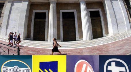 Bloomberg: Ομαλά θα διεξαχθούν τα stress tests των τραπεζών