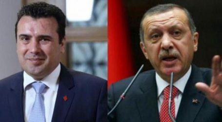 Η Τουρκία σκέπτεται να μπλοκάρει την ένταξη της Β. Μακεδονίας στο ΝΑΤΟ, λόγω μη παράδοσης στα χέρια της καταζητούμενων για σχέσεις με τον Γκιουλέν