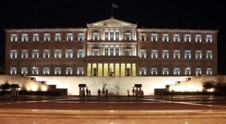 """""""Όχι"""" ΣΥΡΙΖΑ στις προτάσεις της ΝΔ για τις συνταγματικές αλλαγές σε διοίκηση και δικαστική εξουσία"""
