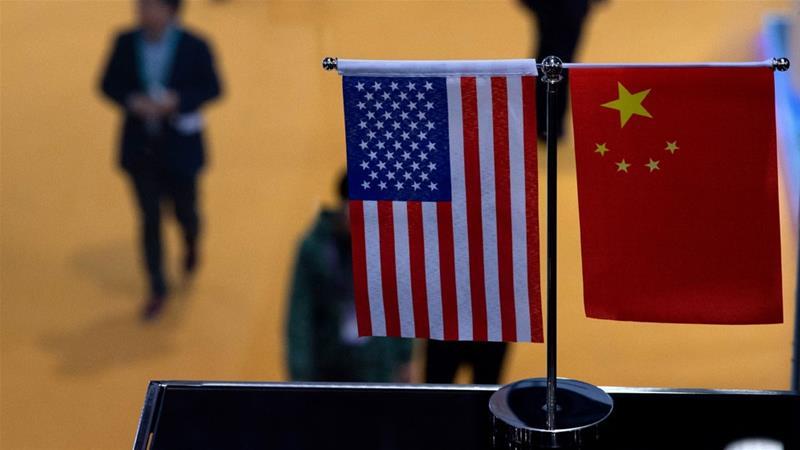 ΗΠΑ Κίνα