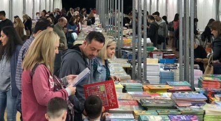 Θεσσαλονίκη: Πέφτει η αυλαία της 8ης Γιορτής Βιβλίου-Bazaar