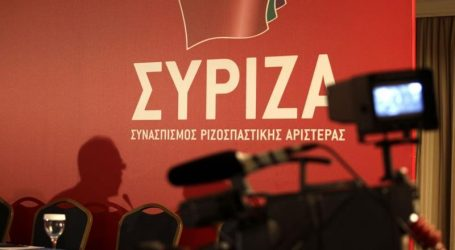 ΣΥΡΙΖΑ: Aποκλειστικά υπεύθυνη κυβέρνηση αν χαθεί έστω και 1 ευρώ κοινοτικών πόρων