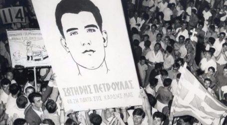 """Η δολοφονία του Σωτήρη Πέτρουλα – """"Να φύγει η αυλόδουλη κυβέρνηση"""""""