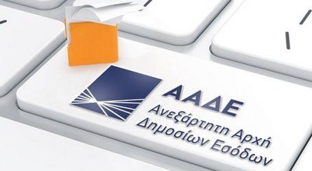 Πιτσιλής- AΑΔΕ: Υπέρβαση του στόχου των εσόδων κατά τουλάχιστον 420 εκατ. ευρώ το 2018