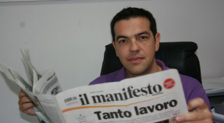Il Manifesto: Οι προοδευτικές δυνάμεις που θέλουν σύμμαχο τον Τσίπρα στις ευρωεκλογές