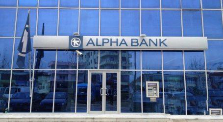 Alpha Bank: Τρεις συν ένας λόγοι εξηγούν την άνοδο των ομολόγων