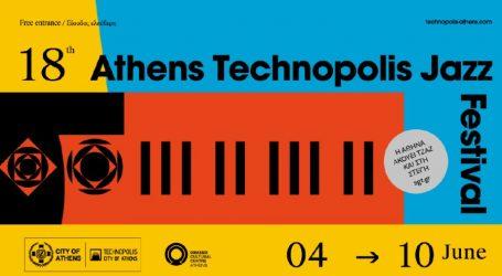 18th Athens Technopolis Jazz Festival στην Τεχνόπολη