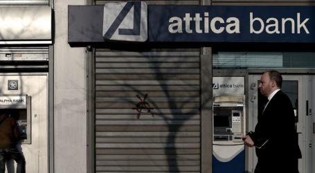 Στη δημιουργία νέων καταστημάτων προχωρά η Attica Bank