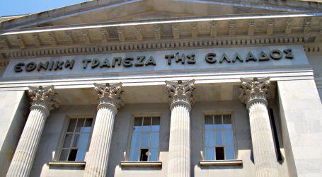 Τράπεζα της Ελλάδας: Συνηθισμένη διαδικασία το δάνειο που δόθηκε στον αναπληρωτή υπουργό Υγείας Παύλο Πολάκη