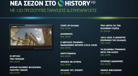 Πάνω από 20 νέες πρωτότυπες παραγωγές ντοκιμαντέρ στο COSMOTE HISTORY HD