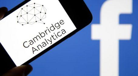 ΗΠΑ: Έρευνα για τις πρακτικές του Facebook από την Επιτροπή Εμπορίου