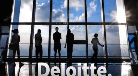 Πρότυπο κέντρο τεχνογνωσίας στη Θεσσαλονίκη από την Deloitte