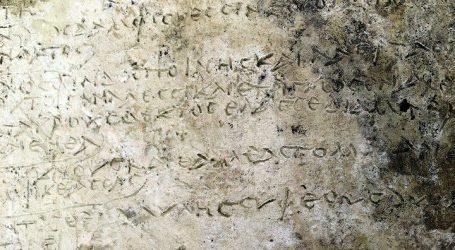 Διευκρινίσεις για την πήλινη πλάκα με τους στίχους της Οδύσσειας από την ερευνητική ομάδα της αρχαίας Ολυμπίας