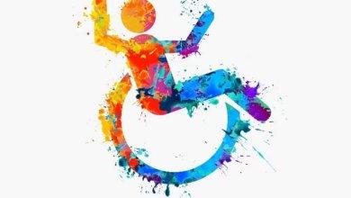 """Παγκόσμια ημέρα ατόμων με αναπηρία:""""Ενώνουμε τις δυνάμεις μας για να συνδημιουργήσουμε έναν κόσμο για όλους μας"""""""
