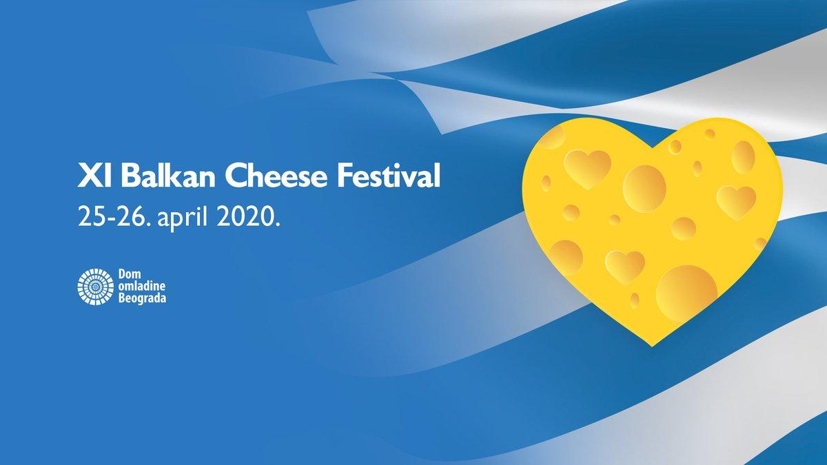 Η Ελλάδα, τιμώμενη χώρα, του 11ου Φεστιβάλ Βαλκανικών Τυριών στο Βελιγράδι