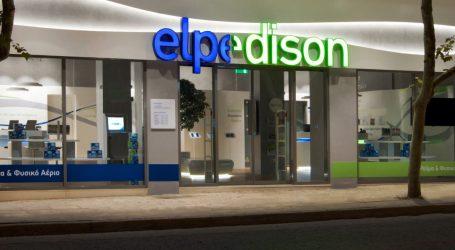 Συνεργασία Elpedison – Mercedes-Benz