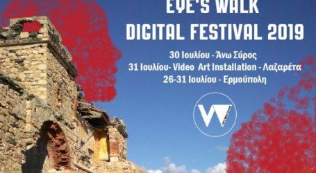 Από 26 ως 31 Ιουλίου, το 6ο Eye' s Walk Digital Festival 2019, στη Σύρο