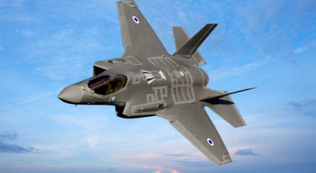 ΗΠΑ: Άρση της απαγόρευσης για τη διάθεση F-35 στην Τουρκία ζητάει ο Λευκός Οίκος
