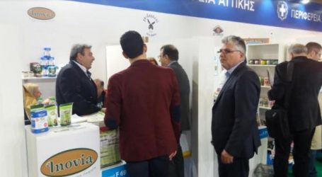 H Περιφέρεια Αττικής στην 5η διεθνή έκθεση FOOD EXPO 2018