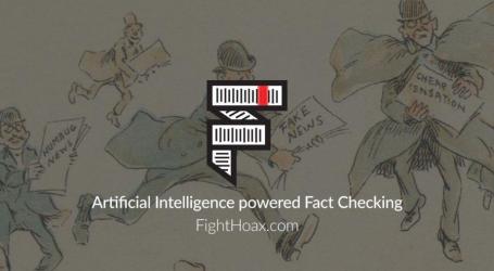FightHoax: Ένας «ελληνικός» ανιχνευτής ψευδών ειδήσεων