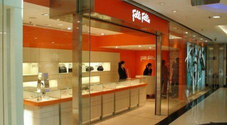Επιτροπή Κεφαλαιαγοράς: Αίτηση έκτακτου ελέγχου για την Folli Follie
