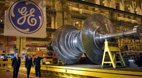 """""""Έκρηξη"""" στα κέρδη του α΄ τριμήνου της General Electric"""