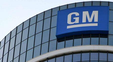 Βυθίστηκαν 60% τα καθαρά κέρδη της General Motors