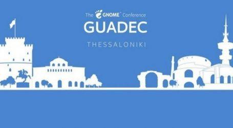 Θεσσαλονίκη: Προγραμματιστές πληροφορικής από όλο τον κόσμο στο συνέδριο GUADEC