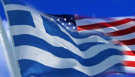 Πάιατ: Σύμμαχος-κλειδί η Ελλάδα   Ισχυρό μήνυμα στήριξης από τις ΗΠΑ