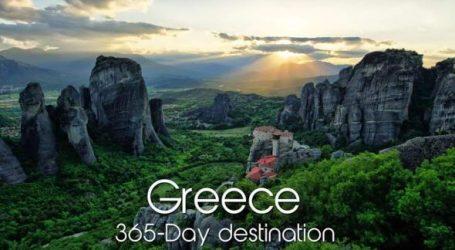 5 βραβεία για το βίντεο του ΕΟΤ: «Greece – A 365 Day Destination»
