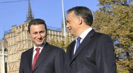 Σκοπιανό διάβημα στην Ουγγαρία για την υπόθεση Γκρουέφσκι